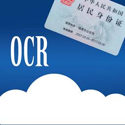 身份证号码姓名查询软件 4.0