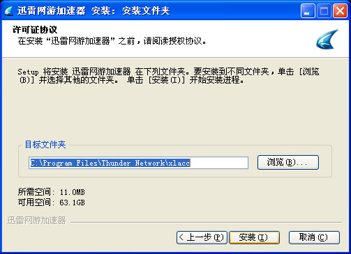 2011092500020594906_600_0.jpg