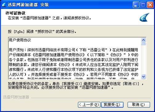 2011092500020527406_600_0.jpg