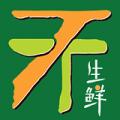 TT生鲜 1.3.4