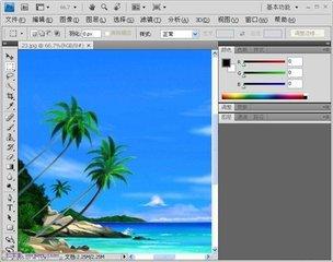 Photoshop iPad版