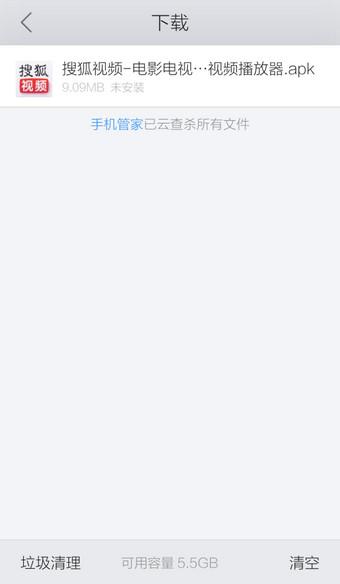 QQ手机浏览器下载路径