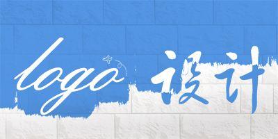 免费logo制作