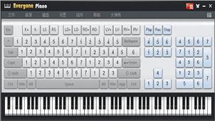 钢琴键盘软件