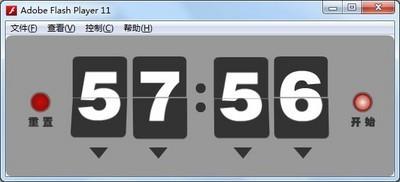 计时器软件大全