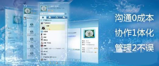 xp系统下载2013最新版下载