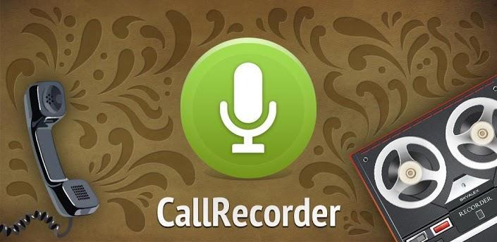 通话录音软件大全
