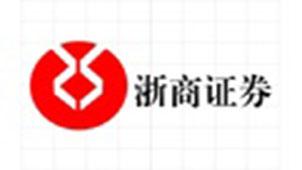 浙商证券交易软件下载专题
