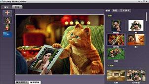 免费图片合成软件专题