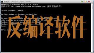 CHM电子书反编译软件大全