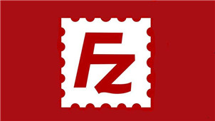 Filezilla专区