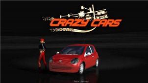 疯狂赛车游戏专区
