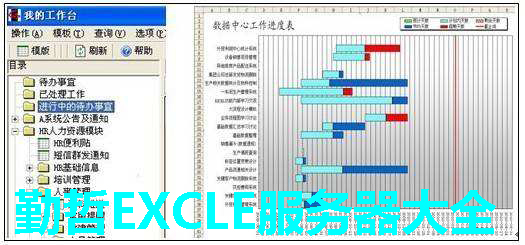 excle下载