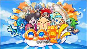 QQ堂游戏专区