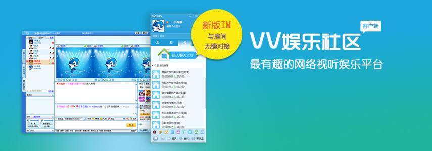 51VV娱乐社区软件大全