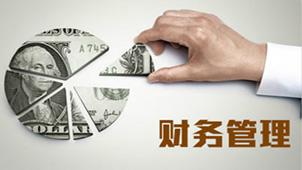 小企业财务软件