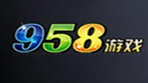 958游戏专题