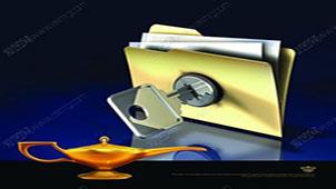 文件夹解密专题
