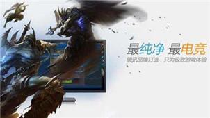 QQ对战平台专区