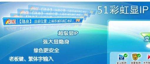 51彩虹软件大全