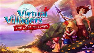 虚拟村庄2