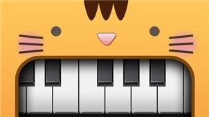 手机钢琴游戏专区