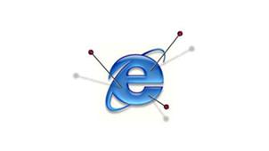 网站漏洞检测软件专区