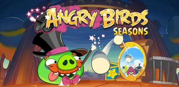 愤怒的小鸟季节版攻略