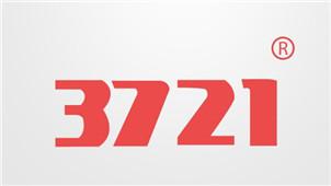 3721上网助手专区