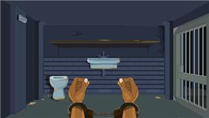逃出牢房专区