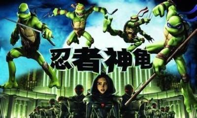 忍者神龟游戏大全