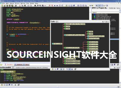 SOURCEINSIGHT软件大全