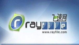 Rayfile网盘专区