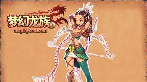 梦幻龙族2专区