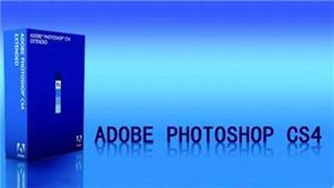 PhotoshopCS4专区