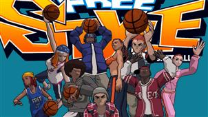 街头篮球辅助专区