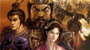 三国志10中文版专区