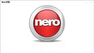 Nero软件专区