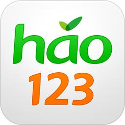 高仿好123网址之家升级版 3.3