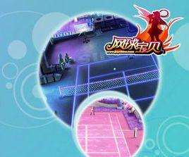 网球宝贝官网