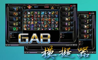 GBA模拟器软件大全