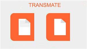 Transmate翻译软件专区