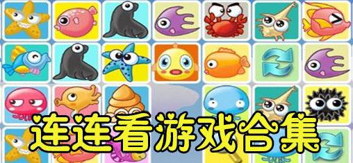 中文单机游戏下载