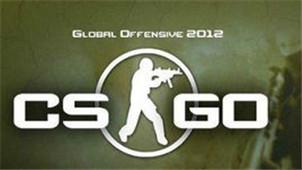 反恐精英全球攻势专区