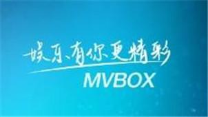 MVBOX软件专区