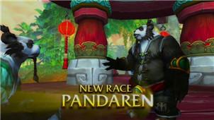 魔兽世界熊猫人
