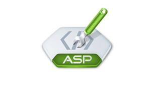 Asp加密软件专区