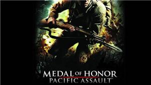 荣誉勋章之血战太平洋专区