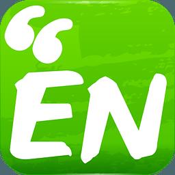 翔飞服装外贸英语翻译器 1.1