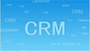 CRM管理软件专区